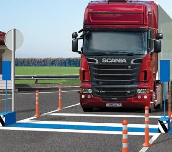 АСУДД и пункт весового контроля на автодороге М-11 км31-54